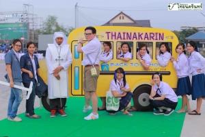 2-Thainakarin
