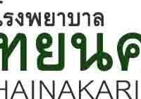 logo11988