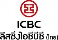ICBC_03