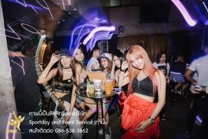 ปาร์ตี้วันเกิด @ Hanu Bar