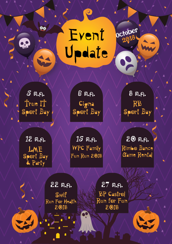 Oct_18_2