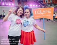 loland-8358